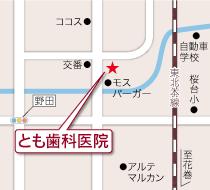 とも歯科医院の地図